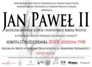 projekt-bannera-jan-pawel-ii